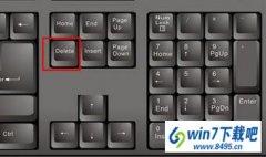 win10系统电脑硬盘读不出来的设置教程