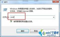 """win10系统笔记本激活时系统提示""""c:\oemfs""""拒绝访问的图文步骤"""