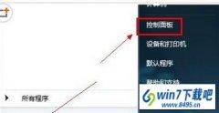 win10系统wifi出现中文乱码的操作方法