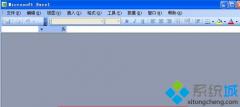 xp系统打开excel2007页面变成灰色的解决技巧