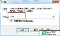 """xp系统笔记本激活时系统提示""""c:/oemfs""""拒绝访问的操作技巧"""