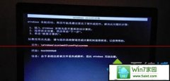 xp系统安装提示错误代码0xc00000e9的方法介绍