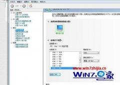 图文恢复win10系统n卡显卡无法识别显示器的步骤