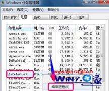 大师研习win10系统火狐浏览器打不开双击没反应的技巧