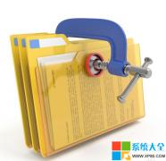解决win10系统个人文件夹加密的教程