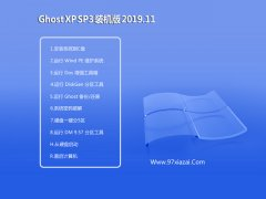 大白菜 Windows xp 大神装机版 2019.11