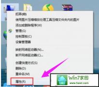 大师详解win10系统windows错误恢复的办法