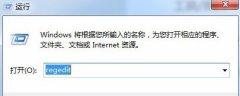 """白云演示win7提示找不到文件""""msconfig.msc""""的教程?"""