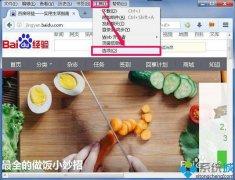 大师修复win7系统火狐关闭自动更新_win7禁止火狐自动更新的步骤?