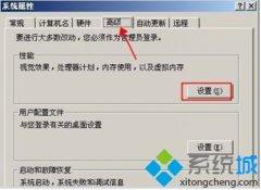 主编教您windowsxp系统任务栏变成灰白色的教程?