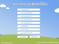 大白菜 Win10 精致装机版 2020.01(32位)