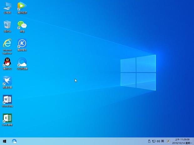 电脑公司Win10 体验装机版 32位 v2020.11(2)