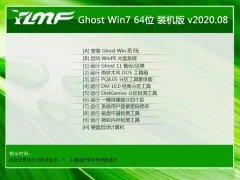 雨林木风Ghost Win7 64位 典藏装机版 2020.08